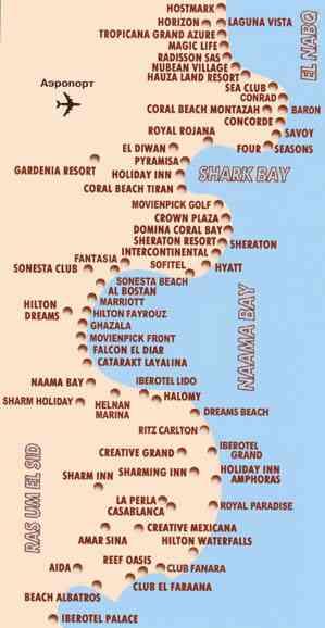 Египет Шарм эль Шейх. Туры в Шарм эль Шейх, карта, рифы: http://sunnyb.ru/html/stranyopis/sharmelsheikh.html